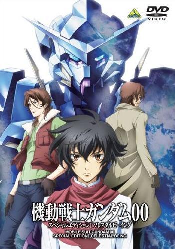 постер аниме Мобильный воин ГАНДАМ 00 OVA-1