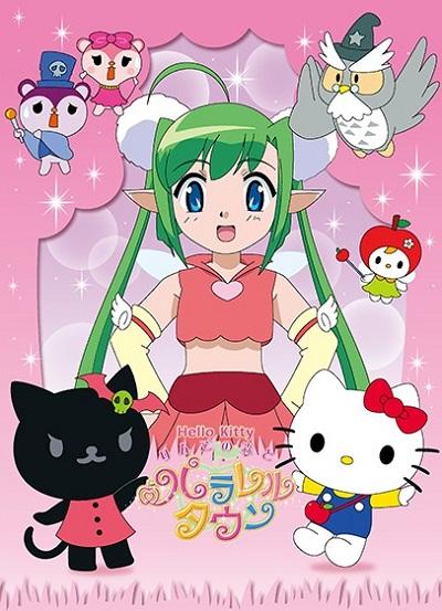 постер аниме Hello Kitty Ringo no Mori to Parallel Town