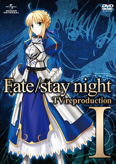 постер аниме Судьба: Ночь схватки OVA