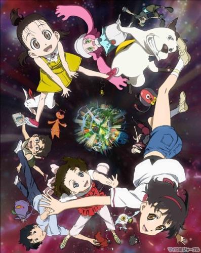 постер аниме Uchuu Show e Youkoso