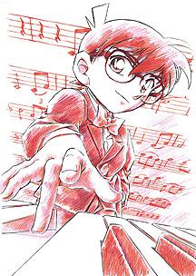 постер аниме Meitantei Conan Magic File 2