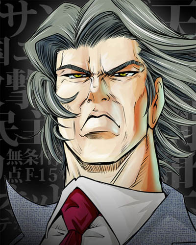 постер аниме Mudazumo Naki Kaikaku: The Legend of Koizumi
