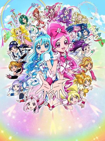 постер аниме Eiga Precure All Stars DX2: Kibou no Hikari - Rainbow Jewel o Mamore!