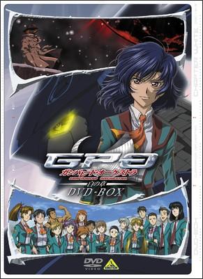 постер аниме Военный оркестр OVA-1