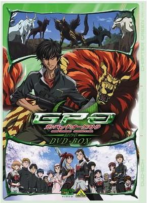 постер аниме Военный оркестр OVA-2