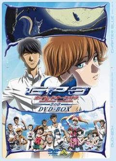 постер аниме Военный оркестр OVA-3