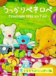 постер аниме Ukkari Penelope (2009)
