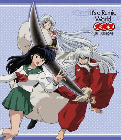 постер аниме Инуяся (фильм пятый)