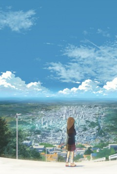 постер аниме Meguriau Sekai