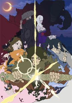 постер аниме Shoka