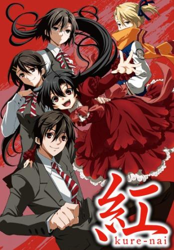 постер аниме Курэнай OVA