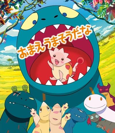 постер аниме Omae Umasou da na