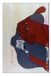 постер аниме Sekai no Ouja: King Kong Taikai