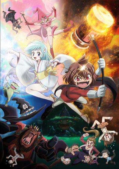 постер аниме Dororon Enma-kun: Meeramera