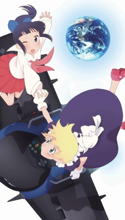 постер аниме Yuri Seijin Naoko-san