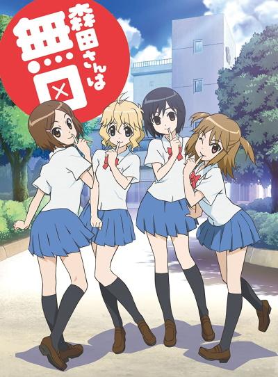 постер аниме Morita-san wa Mukuchi