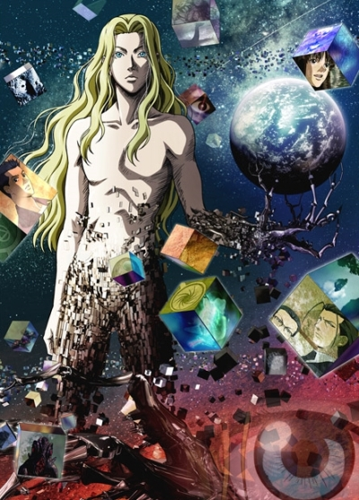 постер аниме Уровень Е