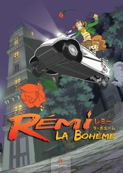 постер аниме Remi la Boheme