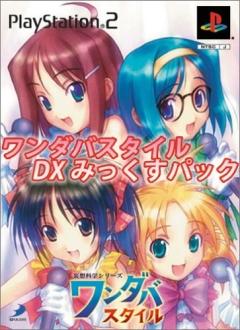 постер аниме Mousou Kagaku Series: Wandaba Style - Mix Juice no Tsukurikata