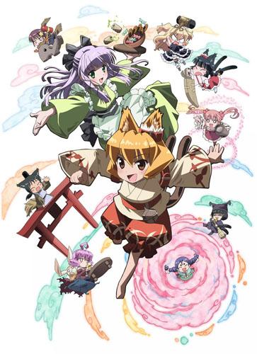 постер аниме Кошачья богиня из Яоёродзу
