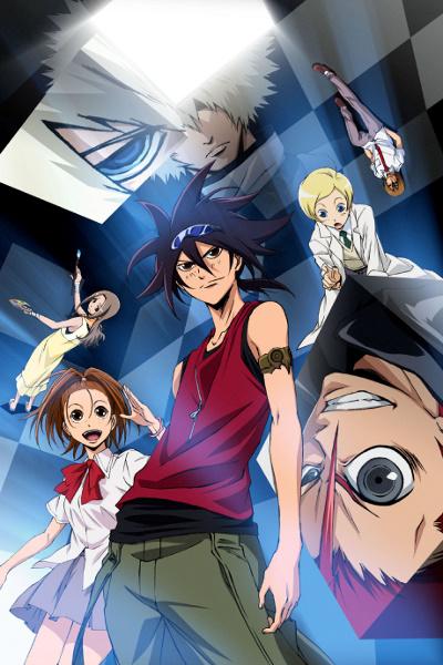 постер аниме Phi Brain: Kami no Puzzle