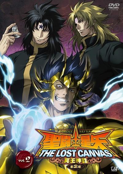 постер аниме Рыцари Зодиака OVA-5