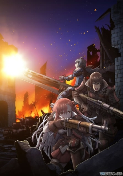 Хроники Валькирии  / Senjou no Valkyria 3: Tagatame no Juusou OVA