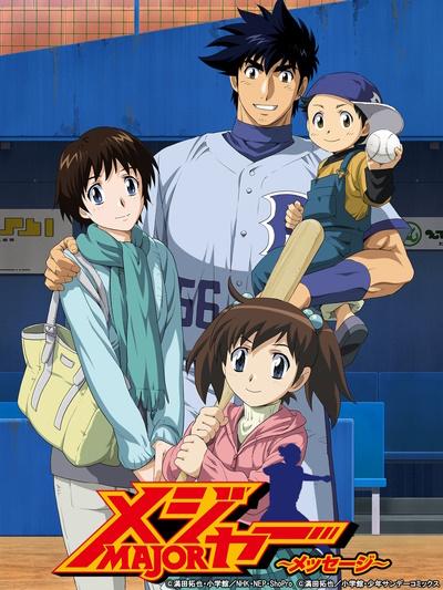 ANIME4PSP Мэйджор / Major: Message Фукусима Тосинори OVA 1 из 1 2011г., спорт., DVDRip Субтитры.