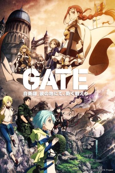 Врата: там бьются наши воины / Gate: Jieitai Kanochi nite, Kaku Tatakaeri
