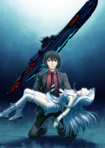 постер аниме Арпеджио голубой стали (фильм второй)