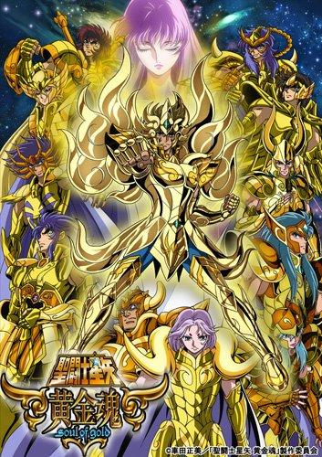 постер аниме Рыцари Зодиака: Золотая душа