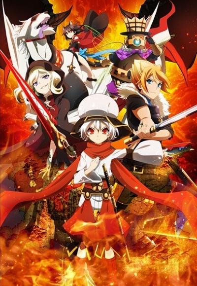 постер аниме Драконий хаос: Война красного дракона