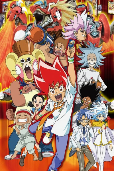 постер аниме Duel Masters VSR