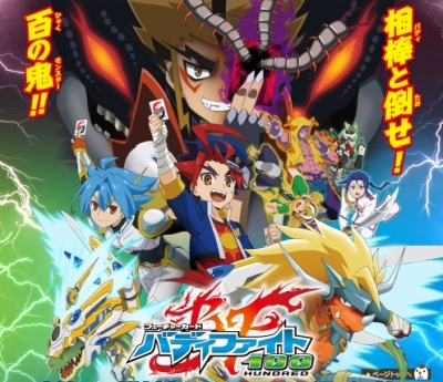 постер аниме Future Card Buddyfight 100