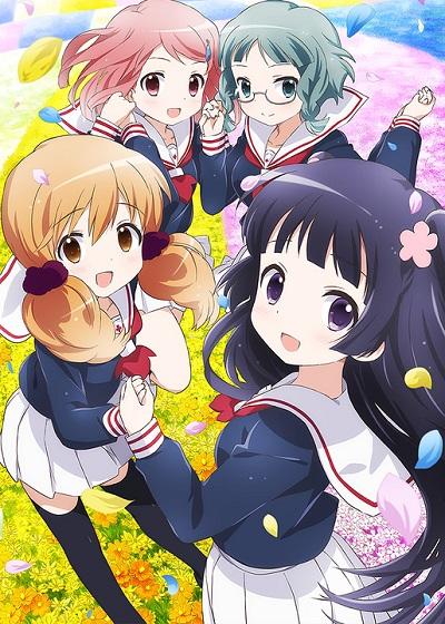 постер аниме Юная Вакаба