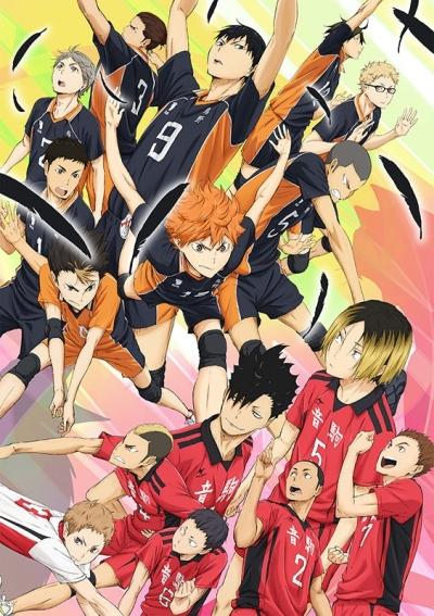 постер аниме Волейбол (компиляция)