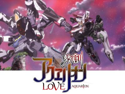 постер аниме Акварион OVA-2