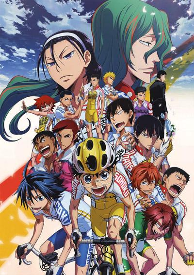 постер аниме Gekijouban Yowamushi Pedal