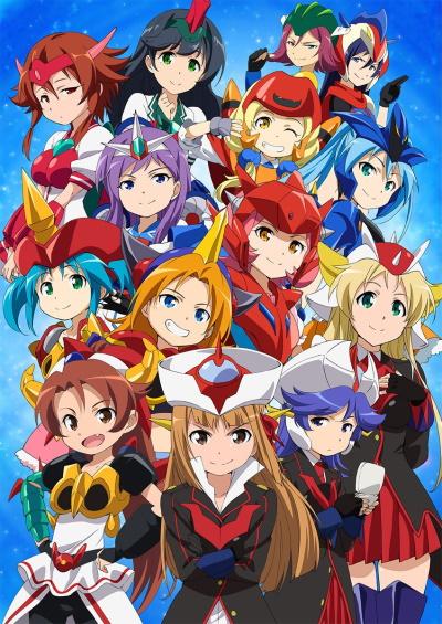 постер аниме Robot Girls Z Plus
