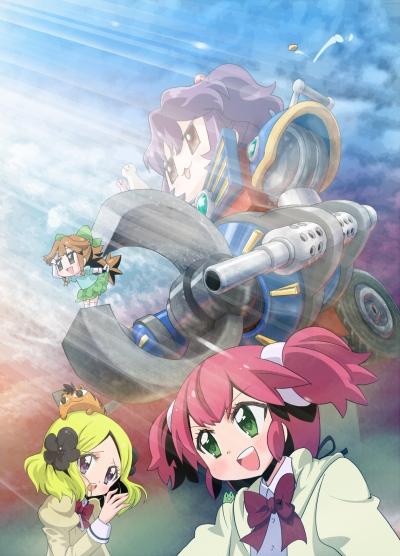 постер аниме Fushigi na Somera-chan