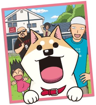 постер аниме Itoshi no Muuco