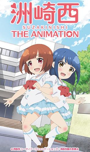 постер аниме Судзакиниси