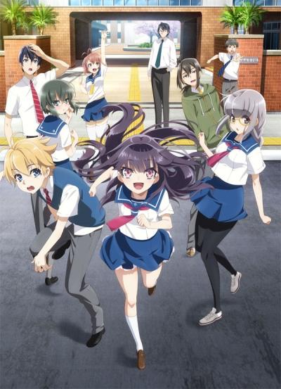 ХаруЧика: Юность Харуты и Чики | Haruchika: Haruta to Chika wa Seishun Suru