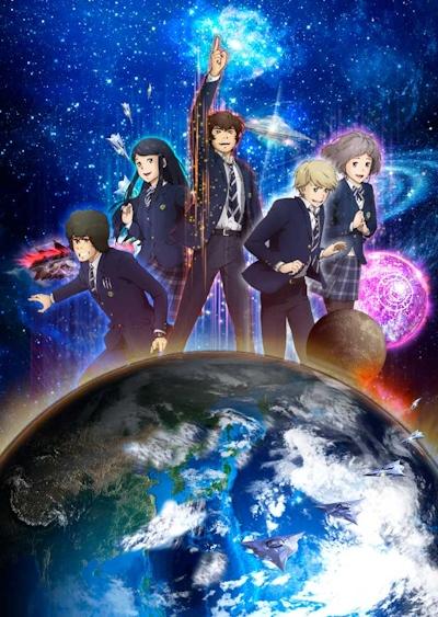 постер аниме UFO Gakuen no Himitsu