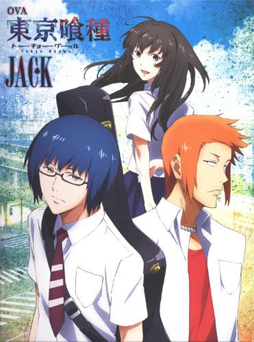 постер аниме Токийский гуль OVA