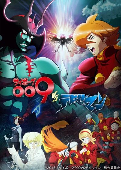 постер аниме Киборг 009 против Человека-дьявола