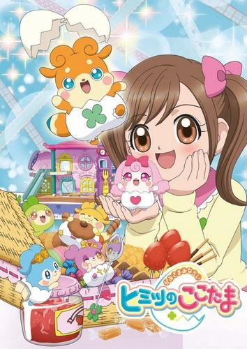 постер аниме Kamisama Minarai: Himitsu no Cocotama