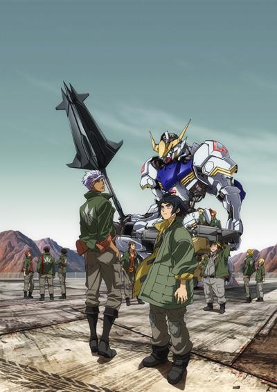 постер аниме Мобильный воин Гандам: Железнокровные сироты [ТВ-1]