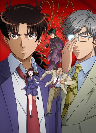 Дело ведет юный детектив Киндайчи: Возвращение ТВ-2 / Kindaichi Shounen no Jikenbo Returns TV-2 [2015]