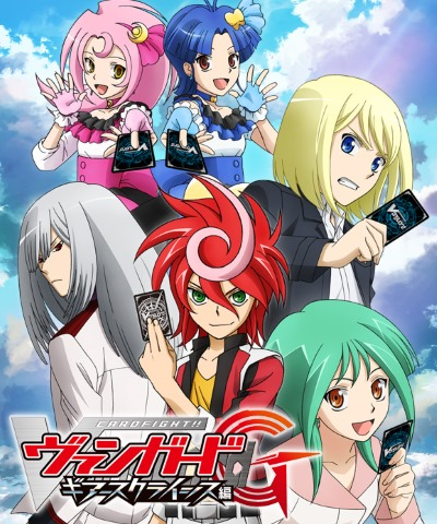 постер аниме Cardfight!! Vanguard G: Girs Crisis Hen